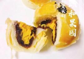 VC果园海鸭蛋蛋黄酥