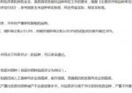 VC果园:关于印发广东省玉米品种审定标准的通知